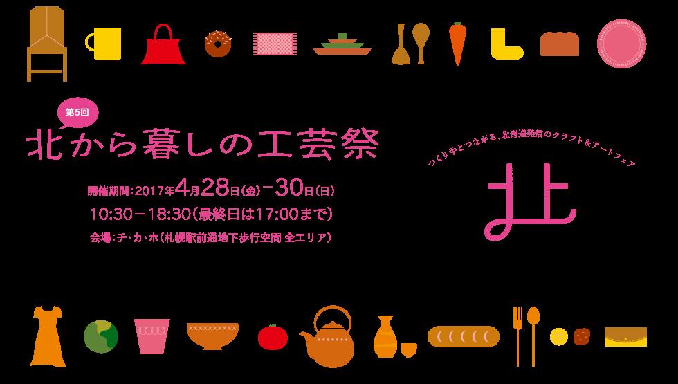kokuchi_main3.png