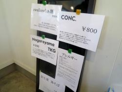 Kiriyaメニュー3