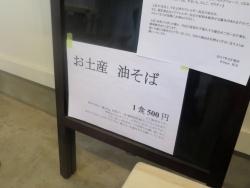kiriyaメニュー4