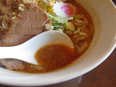 笑麵スープ