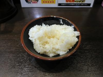 太田商店ライス