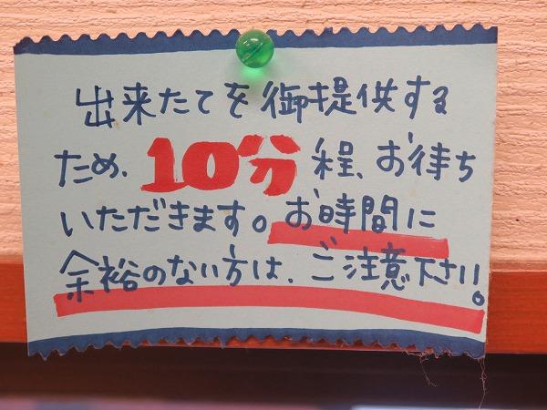 170217-IMG_2065.jpg