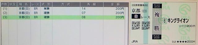 DSCN0283_convert_20170219201617.jpg