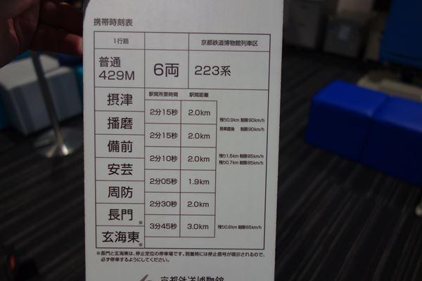 DSC03585_R.jpg