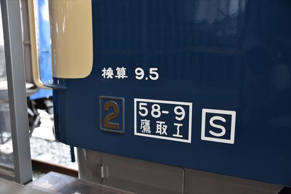 DSC_6635_R.jpg