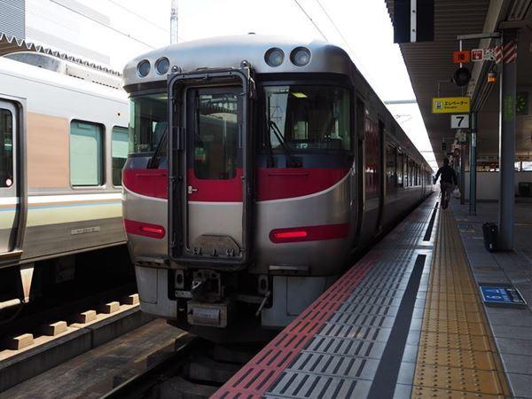 P4130099_R.jpg