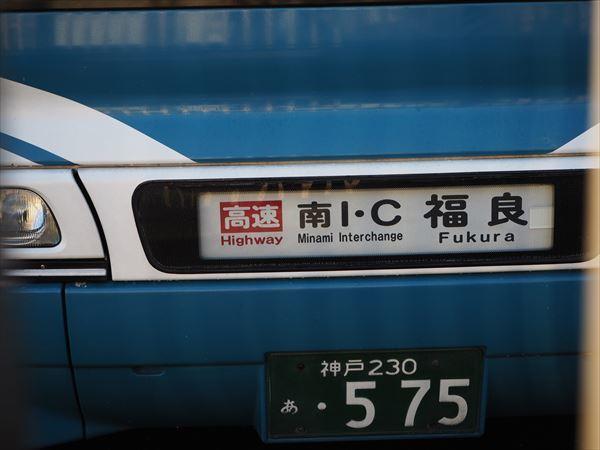 P4240702_R.jpg