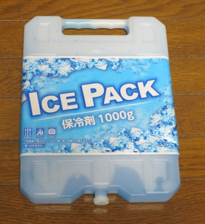 ice cooler pack