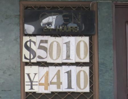 exchange022517 (3)