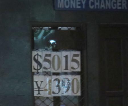 exchange030217 (1)