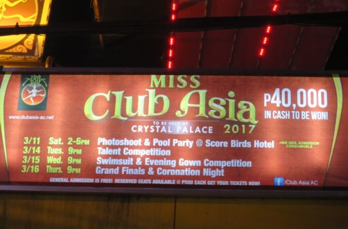 miss club asia2017 (1) banner