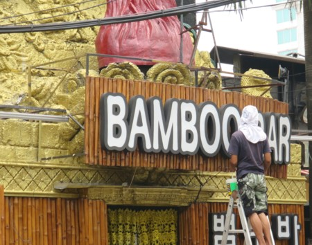 bamboo bar (10)