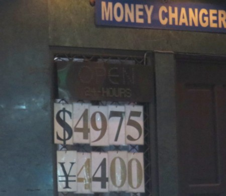 exchange050417.jpg