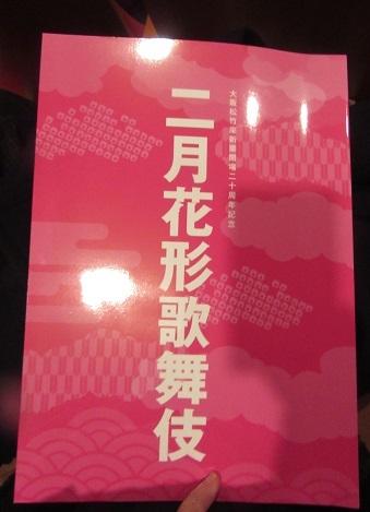歌舞伎10