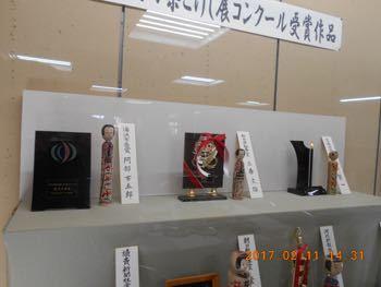 201702秋田10
