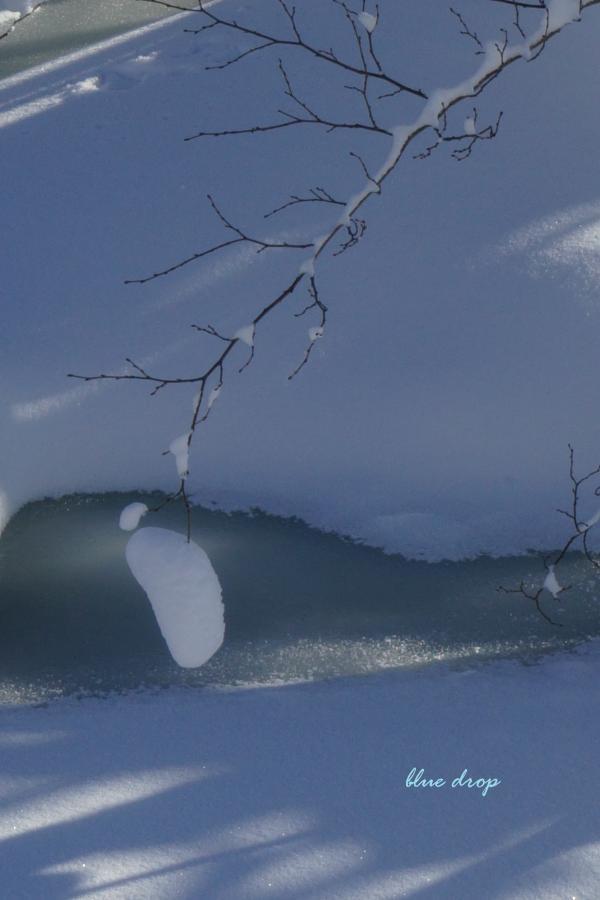 雪の勾玉*