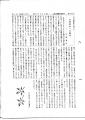 19780709週刊キリスト者0646号全国集会への期待