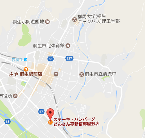 どんさん亭 地図