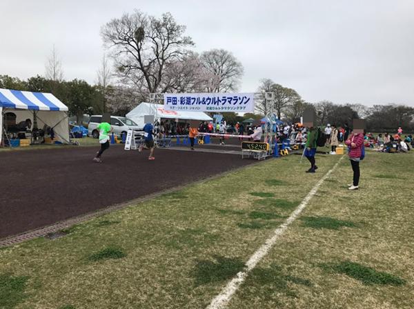 戸田彩湖フルマラソン3