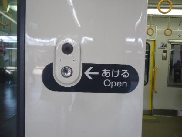 3/10 奈良雑記