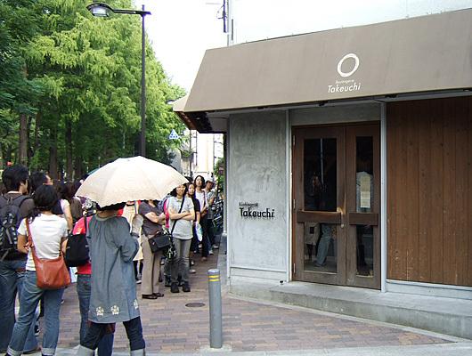 img196_takeuchi2038.jpg