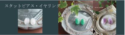 item-332.jpg