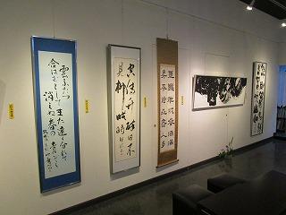 29竹陽展 004