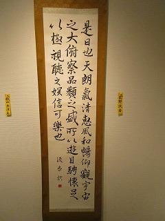 29竹陽展 025