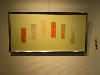 29竹陽展 020