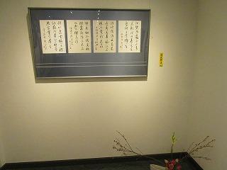 29竹陽展 024