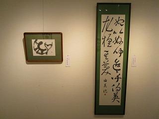 29圓珠会展 006