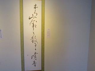 29圓珠会展 013