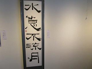 29圓珠会展 016