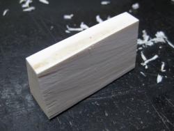 Ivory 切り出し 3n