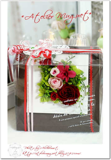 3p-gifts_20170320101505a9e.jpg