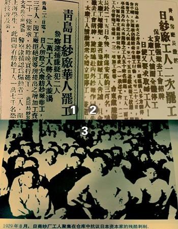 zaihuafang.jpg