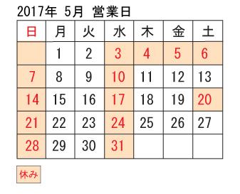 20175
