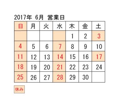 20176.jpg