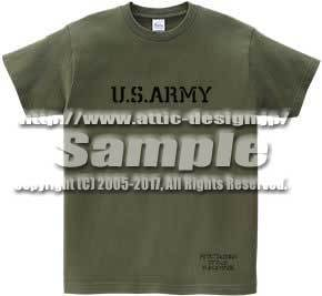 T-shirt us army