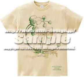 T-shirt Perrier-Jouet