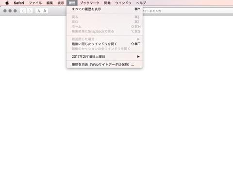 mac100