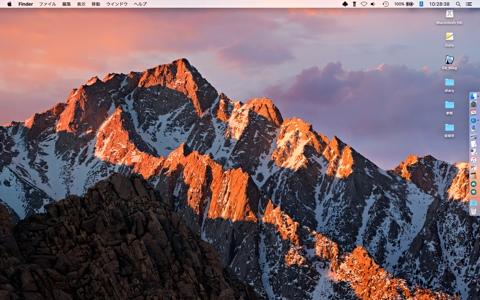 mac99