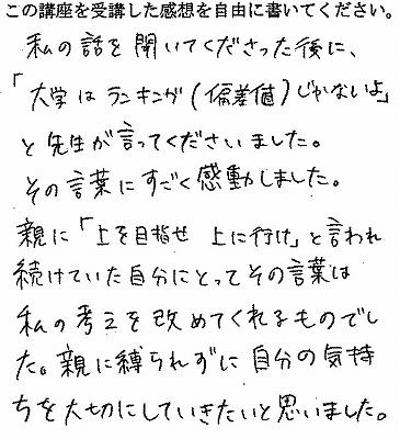 20160322_fb3.jpg