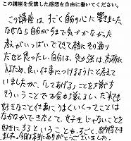 20170321_04fb.jpg