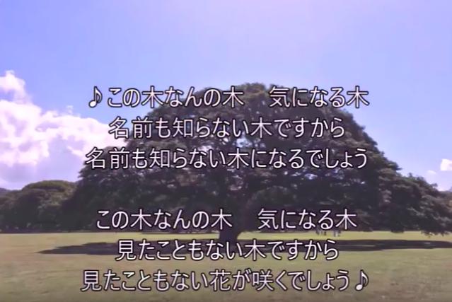 SnapCrab_NoName_2017-4-7_20-57-24_No-00.png