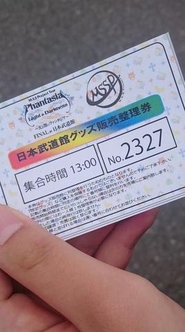 17.02.18東京旅行3