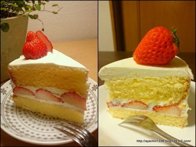 17.03.27いちごのショートケーキ1