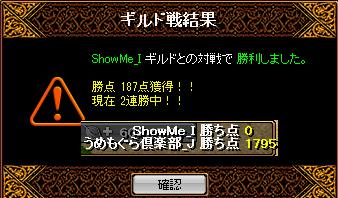 RedStone 17.04.11[01]