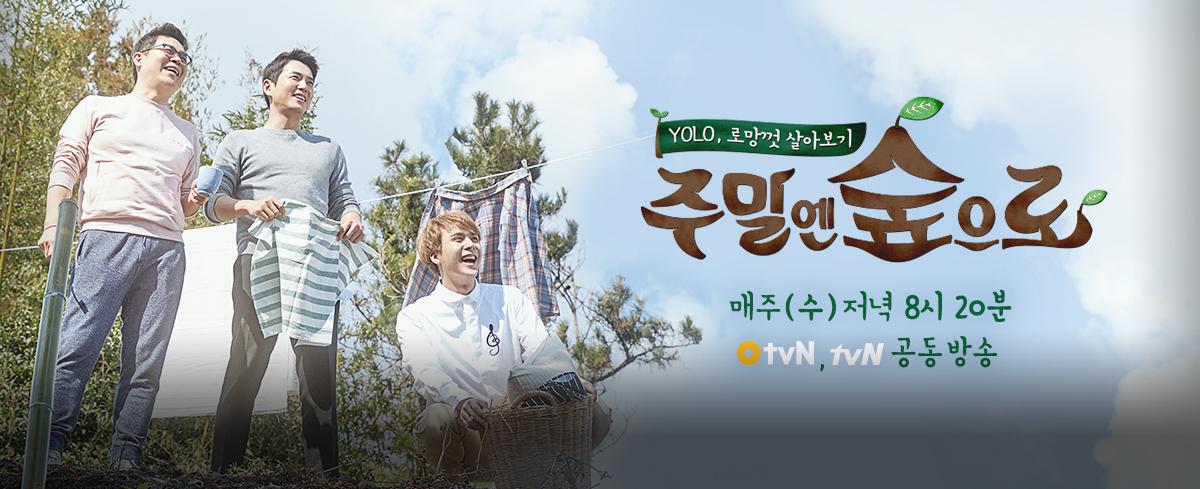 Joo Sang Wook☆ファイティ~ン!!!