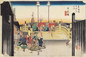 日本橋朝之景広重